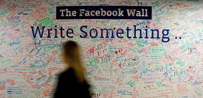 interne social media bedrijfs-facebook