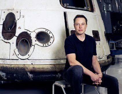 Elon Musk MT