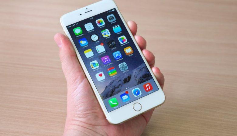 En verder: Frankrijk en Europa: G7-verklaring blijft staan; Apple met bijna 1 biljoen dollar duurste beursfonds ooit en Spaans-Nederlandse bedrijf Biocryptology strikt Antonio Banderas.
